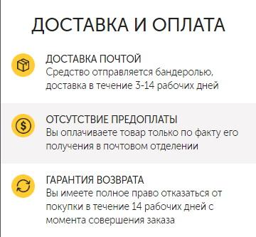 пленка на номер Чехов