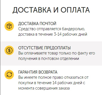 нанопленка Стерлитамак